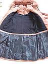 Детский пуховик пальто зимнее на девочку размеры 40,  42, фото 5