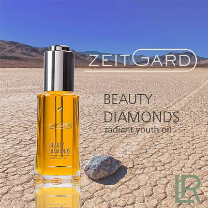 LR Zeitgard Beauty Diamonds LR Роскошное масло для тела с три-комплексом - сияние молодости 30 мл, фото 2