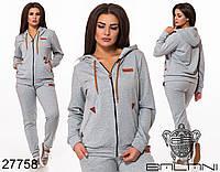 Спортивный женский костюм размеры 48-50,50-52,52-54
