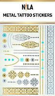 Татуировка- наклейка (золотая браслеты)