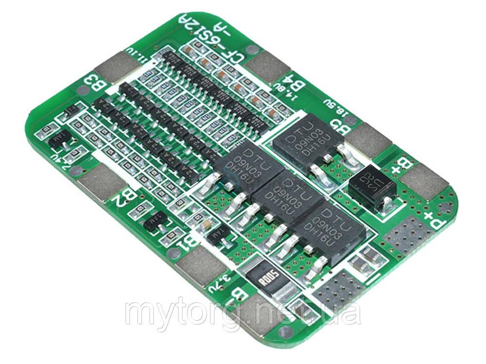 BMS Контроллер 6S Li-Ion 18650 15A