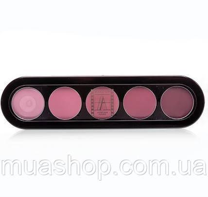 Палитра блесков и помад №20 Розово-Сиреневая