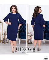 Потрясающее стильное и трендовое платье размеры 50,52,54,56,58