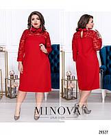Элегантное платье прямого кроя с классическим отложным воротником размеры 50,52,54,56,58