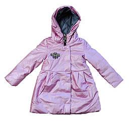 Куртка демисезонная розового цвета на флисе для девочки, JXFS