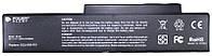 Аккумулятор PowerPlant для ноутбуков FUJITSU Amilo Pi3560 (SQU-809-F01) 11.1V 5200 mAh