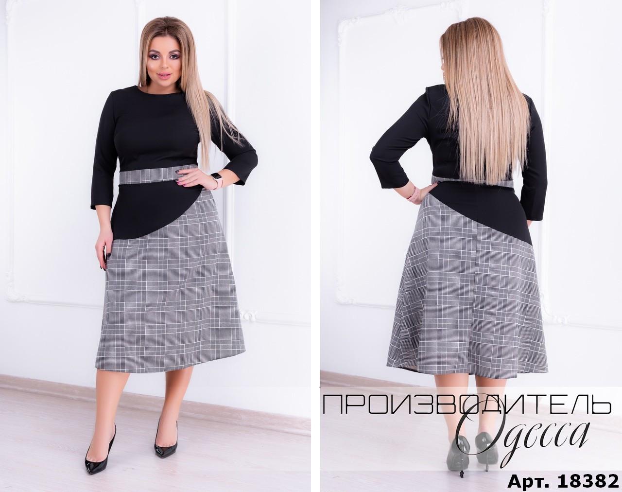 Повседневное женское платье раз.48-58