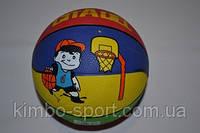 Мяч баскетбольный SPRINTER № 3