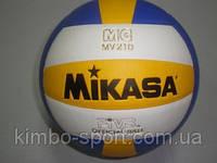 Мяч волейбол MIKASA MV210