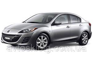 Скло лобове, заднє, бокові для Mazda 3 (Хетчбек, Седан) (2009-2013)