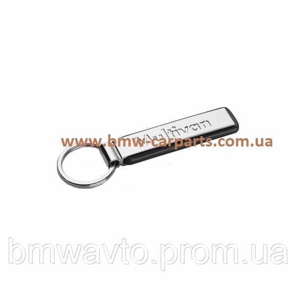 Брелок Volkswagen Multivan Key Chain Pendant