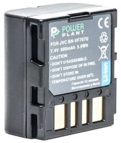 Акумулятор PowerPlant JVC BN-VF707U 800mAh