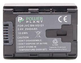 Акумулятор PowerPlant JVC BN-VG121 Chip 2940mAh