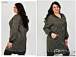 Кардиган женский большого размера 52.54.56.58, фото 2