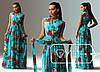 Платье лю807
