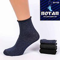 """377849. Шкарпетки чол. високі без резинки р.41-45 (12 пар/уп) арт. 011 ТМ""""ПОТАП"""""""