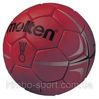 Мяч гандбол. MOLTEN