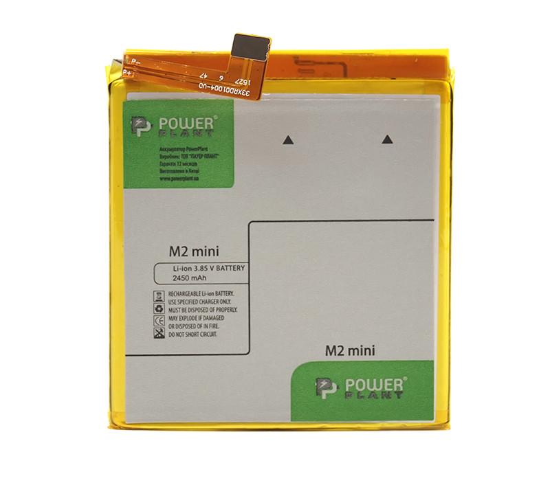Аккумулятор PowerPlant Meizu M2 Mini (BT43C) 2450mAh