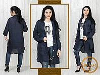 Женская стильная платье-рубашка 014 \ темно-синий