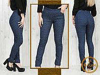 Женские стильные джинсы Вензеля размеры 42-46