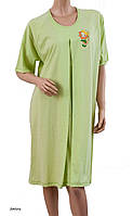 Сорочка женская ночная рубашка M|L|XL KOSZULKA M-MAX D MARIA DLA KAR Белье для беременных и кормящих Польша