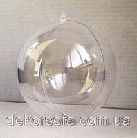 Пластиковый шар (6 см ,8 см, 10 см и 12 см) сердце