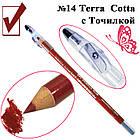 Карандаш с Точилкой Косметический Матовый Цвет Терракотовый Terra Cotta  для Губ Тон 14 Упак 12 штук, фото 4