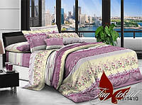 ✅ Полуторный комплект постельного белья (Поликоттон) TAG XHY1410