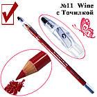 Карандаш Косметический с Точилкой Матовый Цвет Красного Вина Wine для Губ Тон 11 Упаковкой 12 штук., фото 4