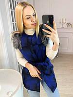 Стильная синяя женская кашемироваея жилетка с в клетку с отделкой из меха на плечах. Арт-7800/93, фото 1