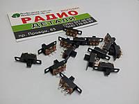 Микровыключатель-тумблер 3PIN 15 x 4 x 15мм