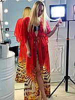 Красная женская удлиненная пляжная туника из шифона под пояс с тигровым рисунком. Арт - 7801/93