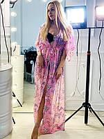 Розовая женская удлиненная пляжная туника из шифона под пояс с принтом. Арт - 7801/93, фото 1
