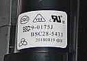 ТДКС BSC29-0175J, фото 2