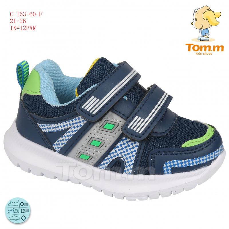 d274795b Стильные кроссовки для мальчика Том.м, цена 280 грн., купить в Днепре —  Prom.ua (ID#915845198)