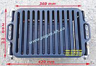 Решетка гриль чугунная для барбекю 260х360 мм. мангал, фото 1