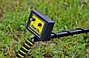 Металлодетектор импульсный MDU Pirat TL катушка водонепроницаемая, фото 6