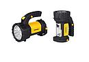 Фонарь ручной многофункциональный Tiross TS-1871 15 LED + 2W COB LED yellow, фото 2