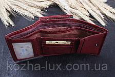 Кошелек женский кожаный маленький ярко бордовый, фото 3