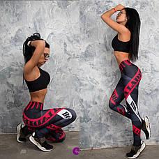 Лосины для фитнеса Ladies , фото 3