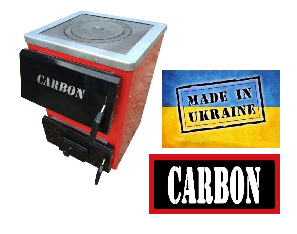 Котел твердотопливный Carbon КСТО-14П с плитой длительного горения