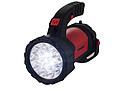 Фонарь ручной многофункциональный Tiross TS-1871 15 LED + 2W COB LED red, фото 5