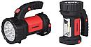 Фонарь ручной многофункциональный Tiross TS-1871 15 LED + 2W COB LED red, фото 7