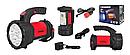 Фонарь ручной многофункциональный Tiross TS-1871 15 LED + 2W COB LED red, фото 8