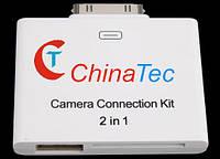 SD / USB картридер для IPad 1/ IPad 2, фото 1