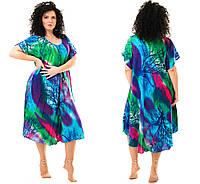 Повседневное женское платье летнее размеры 54-58