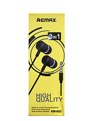 Дротові навушники Remax RM-603