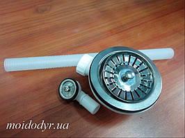 Сифон с переливом для кухонной мойки (евро вентиль)