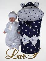 Демисезонный набор для мальчика Микки 2, белый/синий, звезды, фото 1
