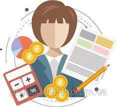 Зарплата і Управління Персоналом для України
